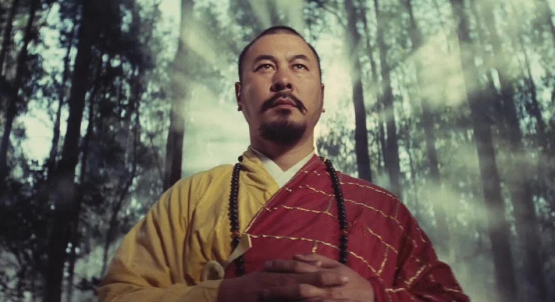 47 FILMS: 44. A TOUCH OF ZEN